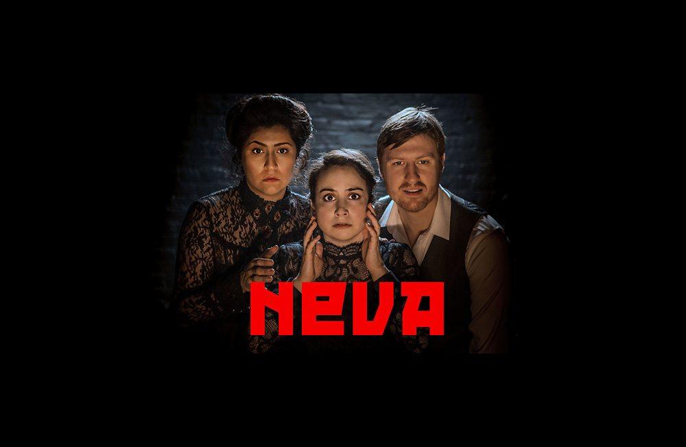 Neva-Hollywood Fringe Festival 2016